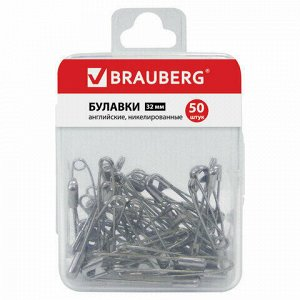 Булавки английские BRAUBERG, 32 мм, никелированные, 50 шт., в пластиковой коробке с европодвесом, 223970