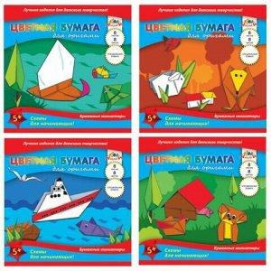 Цветная бумага для оригами, 8 цветов, АППЛИКА, 200х200 мм, С0263
