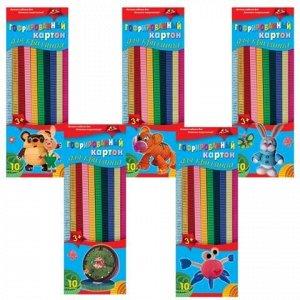 Картон цветной для квиллинга ГОФРИРОВАННЫЙ, 10 цветов, 60 полосок (длина 295 мм, ширина 10 мм), АППЛИКА, С1913