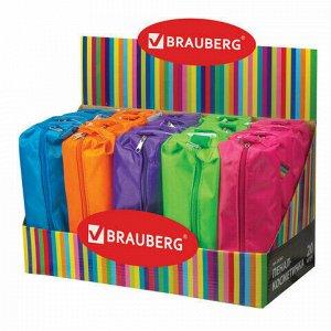"Пенал-косметичка BRAUBERG, ассорти 5 цветов, ""Радуга"", 20х6х4 см, дисплей, 223267"