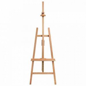 Мольберт напольный BRAUBERG ART CLASSIC, бук, угол 60°, 63х174(231)х68см, высота холста 126см,190652