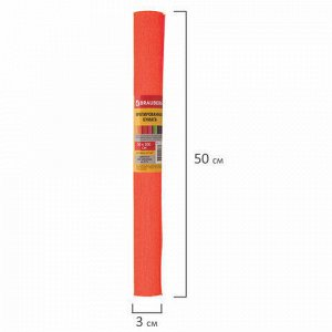Бумага гофрированная (креповая) ФЛУОРЕСЦЕНТНАЯ, 22 г/м2, красная, 50х200 см, в рулоне, BRAUBERG, 127931