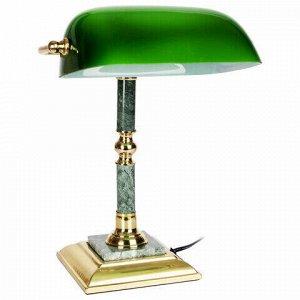 Светильник настольный из мрамора GALANT, основание - зеленый мрамор с золотистой отделкой, 231197