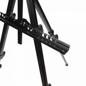 Мольберт алюминиевый BRAUBERG ART CLASSIC, УСИЛЕННЫЙ, тренога, переносной, разлож. 98x180x91, 191281