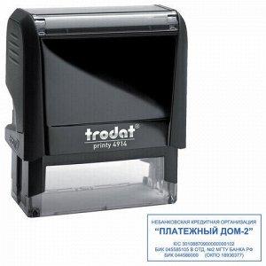 Оснастка для штампа, размер оттиска 64х26 мм, синий, TRODAT 4914 P4, подушка в комплекте, 52826