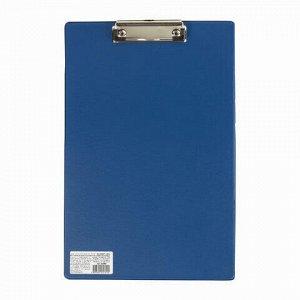 """Доска-планшет BRAUBERG """"Comfort"""" с прижимом А4 (230х350 мм), картон/ПВХ, РОССИЯ, СИНЯЯ, 222659"""