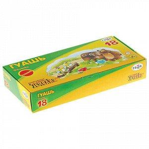 "Гуашь ГАММА ""Пчелка"", 18 цветов по 20 мл, без кисти, картонная упаковка, 221014_18"