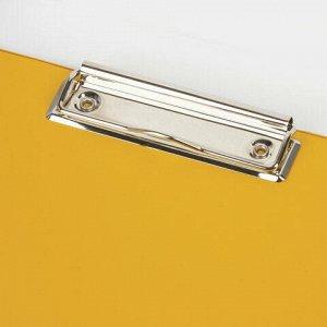 """Доска-планшет BRAUBERG """"Comfort"""" с прижимом А4 (230х350 мм), картон/ПВХ, РОССИЯ, ЖЕЛТАЯ, 222662"""