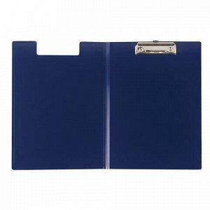"""Папка-планшет BRAUBERG """"Contract"""", А4 (315х230 мм), с прижимом и крышкой, пластиковая, синяя, сверхпрочная, 1,5 мм, 223488"""