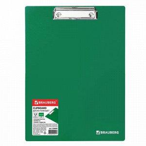 """Доска-планшет BRAUBERG """"Contract"""" сверхпрочная с прижимом А4 (313х225 мм), пластик, 1,5 мм, ЗЕЛЕНАЯ, 228682"""