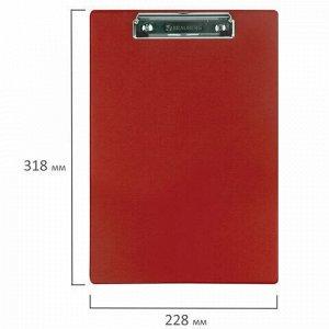 "Доска-планшет BRAUBERG ""NUMBER ONE"" с прижимом А4 (228х318 мм), картон/ПВХ, БОРДОВАЯ, 232219"