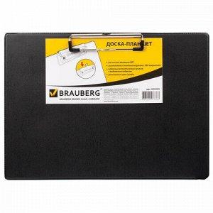 """Доска-планшет ГОРИЗОНТАЛЬНАЯ (318х228 мм), А4, BRAUBERG """"NUMBER ONE """" с прижимом, картон/ПВХ, ЧЕРНАЯ, 232223"""