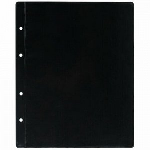 """Листы-вкладыши разделители для альбома """"Оптима"""" М9-05, комплект 10 шт., 200х247 мм, черные, РЛ"""