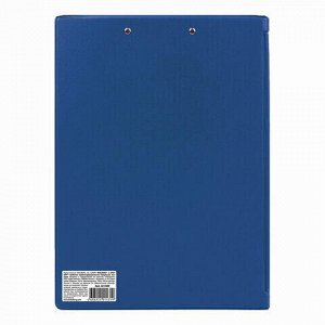 Папка-планшет BRAUBERG, А4 (340х240 мм), с прижимом и крышкой, картон/ПВХ, РОССИЯ, синяя, 221489