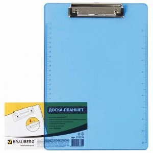"Доска-планшет BRAUBERG ""Energy"" с прижимом А4 (226х315 мм), пластик, 2 мм, СИНЯЯ, 232230"