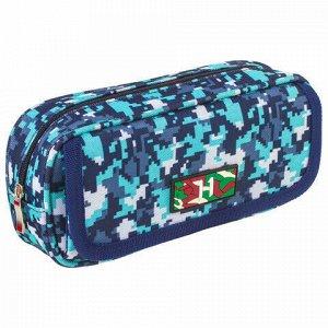 "Пенал BRAUBERG для мальчиков, 1 отделение, органайзер, мягкий, ""Military"", синий, 21х5х9 см, 228991"