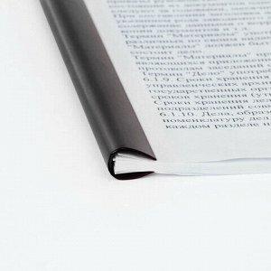 Скрепкошины для быстрого переплета BRAUBERG, КОМПЛЕКТ 10 шт., ширина 10 мм (до 50 листов), ЧЕРНЫЕ, 228324