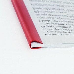 Скрепкошины для быстрого переплета BRAUBERG, КОМПЛЕКТ 10 шт., ширина 10 мм (до 50 листов), КРАСНЫЕ, 228325