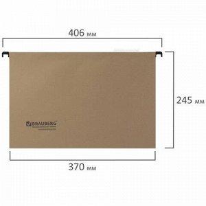Подвесные папки А4/Foolscap (406х245 мм), до 80 листов, КОМПЛЕКТ 10 шт., картон, BRAUBERG (Италия), 231787
