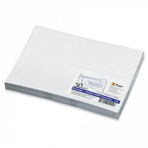 Конверты С4 (229х324 мм) SECURITY, отрывная лента, 90 г/м2, КОМПЛЕКТ 50 шт., внутренняя запечатка, 120180.50