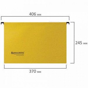 Подвесные папки А4/Foolscap (406х245 мм), до 80 листов, КОМПЛЕКТ 10 шт., желтые, картон, BRAUBERG (Италия), 231794