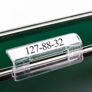 Подвесные папки А4 (350х245 мм), до 80 листов, КОМПЛЕКТ 5 шт., пластик, зеленые, BRAUBERG (Италия), 231799
