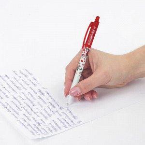 """Ручка шариковая автоматическая BRUNO VISCONTI """"HappyClick"""", """"Енот"""", СИНЯЯ, узел 0,5 мм, линия письма 0,3 мм, 20-0241/04"""