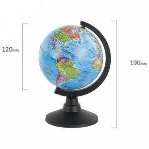 Глобус политический Globen Классик, диаметр 120 мм, К011200002