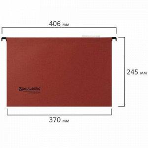 Подвесные папки А4/Foolscap (406х245 мм), до 80 листов, КОМПЛЕКТ 10 шт., красные, картон, BRAUBERG (Италия), 231796
