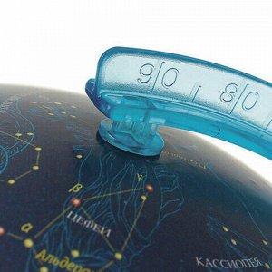"""Глобус звездного неба GLOBEN """"Классик"""", диаметр 320 мм, К013200292"""