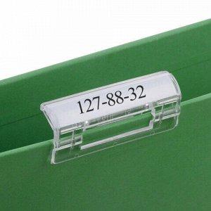 Подвесные папки А4/Foolscap (406х245 мм), до 80 листов, КОМПЛЕКТ 10 шт., зеленые, картон, BRAUBERG (Италия), 231795