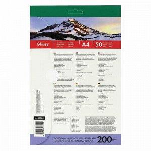 Фотобумага А4, 200 г/м2, 50 листов, односторонняя, глянцевая, LOMOND, 0102020