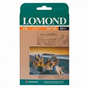Фотобумага 10х15 см, 230 г/м2, 50 листов, односторонняя, матовая, LOMOND, 0102034