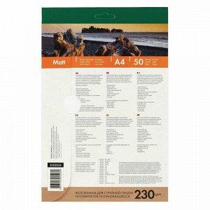Фотобумага А4, 230 г/м2, 50 листов, односторонняя, матовая, LOMOND, 0102016