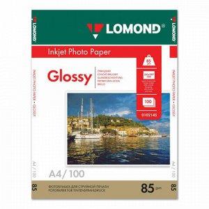 Фотобумага А4, 85 г/м2, 100 листов, односторонняя, глянцевая, LOMOND, 0102145