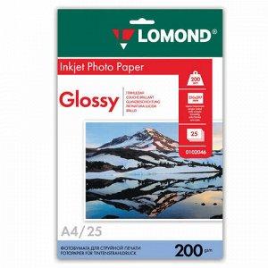 Фотобумага А4, 200 г/м2, 25 листов, односторонняя, глянцевая, LOMOND, 0102046
