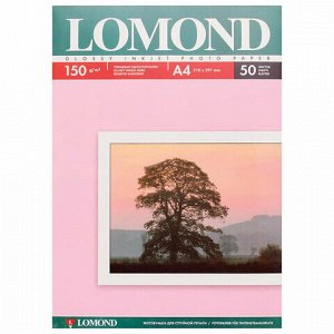 Фотобумага А4, 150 г/м2, 50 листов, односторонняя, глянцевая, LOMOND, 0102018