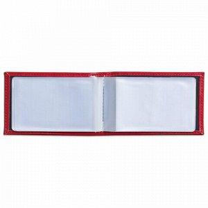 "Визитница однорядная BRAUBERG ""Imperial"", на 20 визиток, под гладкую кожу, бордовая, 231652"