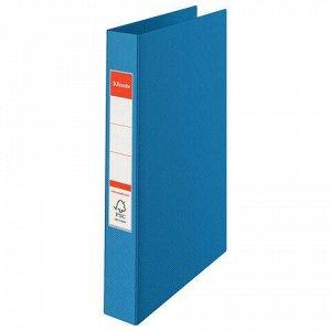 """Папка на 2 кольцах ESSELTE """"Standard"""", 42 мм, картон/ПП, синяя, до 190 листов, 14452"""