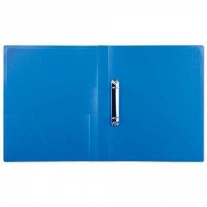 Папка на 2 кольцах БЮРОКРАТ, 27 мм, внутренний карман, синяя, до 150 листов, 0,7 мм, 0827/2Rblu