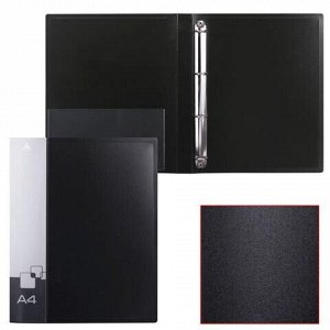 Папка на 4 кольцах БЮРОКРАТ, 27 мм, внутренний карман, черная, до 150 листов, 0,7 мм, 0827/4Rblck