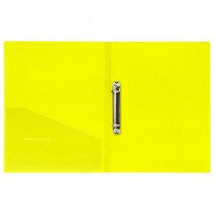"Папка на 2 кольцах BRAUBERG ""Neon"", 25 мм, внутренний карман, неоновая, желтая, до 170 листов, 0,7 мм, 227457"