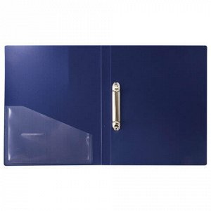 """Папка на 2 кольцах BRAUBERG """"Шелк"""", 25 мм, внутренний карман, синяя, до 170 листов, 0,7 мм, 227502"""