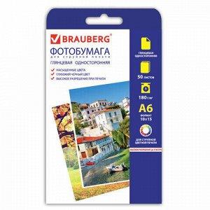 Фотобумага 10х15 см, 180 г/м2, 50 листов, односторонняя, глянцевая BRAUBERG, 363124