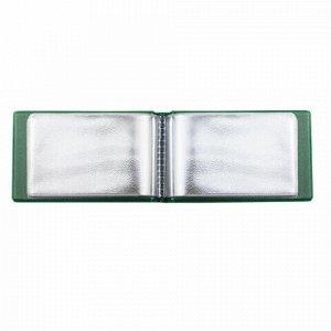 """Визитница однорядная на 28 визитных, дисконтных или кредитных карт, """"Кот бирюза"""", 2054.Т7"""