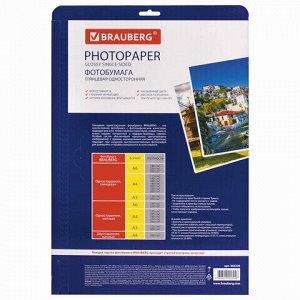 Фотобумага БОЛЬШОГО ФОРМАТА А3, 120 г/м2, 50 листов, односторонняя, глянцевая, BRAUBERG, 363320
