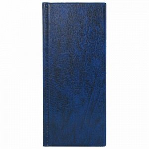 """Визитница четырехрядная на 96 визитных, дисконтных или кредитных карт, синяя, """"ДПС"""", 2350-101"""