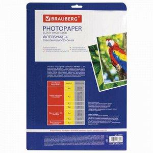 Фотобумага БОЛЬШОГО ФОРМАТА А3, 200 г/м2, 50 листов, односторонняя, глянцевая, BRAUBERG, 363321