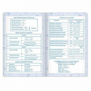 Дневник для музыкальной школы 48 л., обложка кожзам твердая, тиснение фольга, BRAUBERG, зеленый,105501