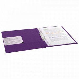 Папка на 2 кольцах BRAUBERG, картон/ПВХ, 35 мм, фиолетовая, до 180 листов (удвоенный срок службы), 228387
